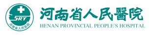 Henan Provincial People's Hospital